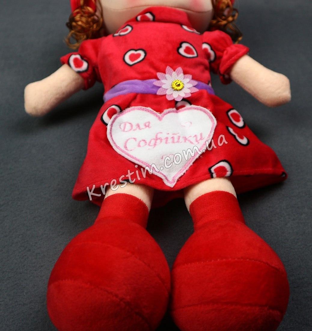Кукла в платье в сердечках с именной вышивкой - Фото 4