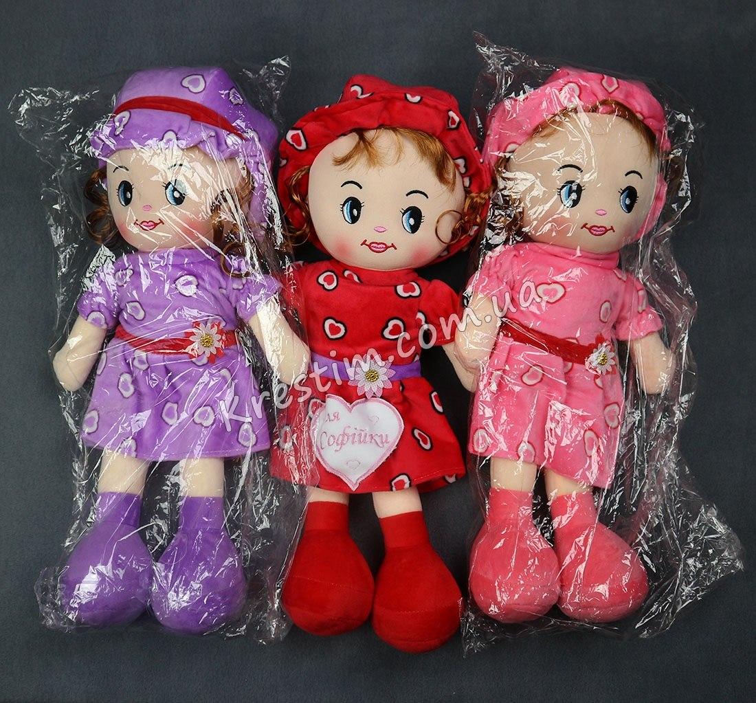 Кукла в платье в сердечках с именной вышивкой - Фото 1