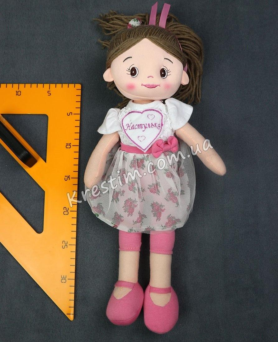 Высокая кукла с именной вышивкой - Фото 1