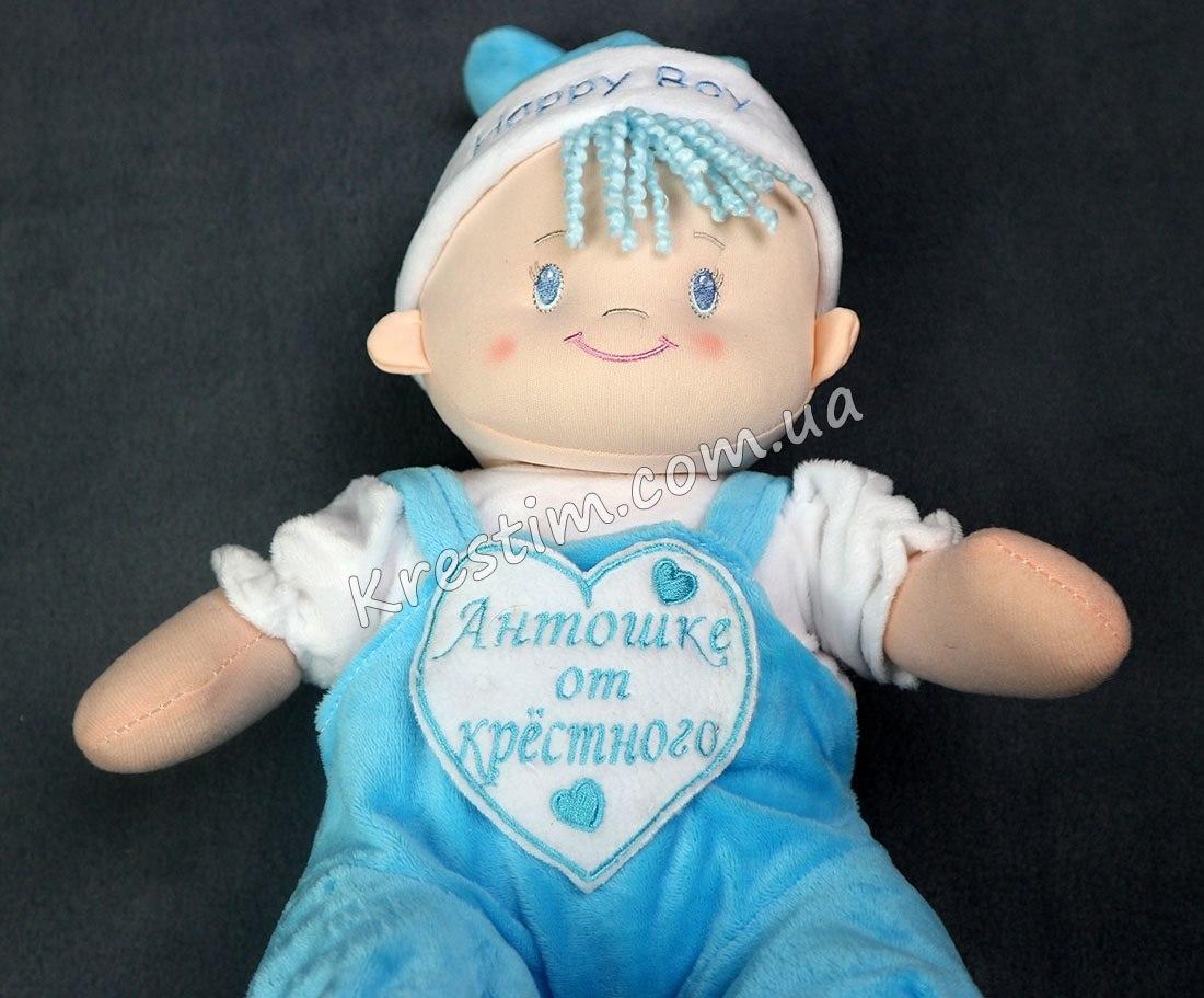 Кукла-мальчик в сидячем виде с именной вышивкой - Фото 1