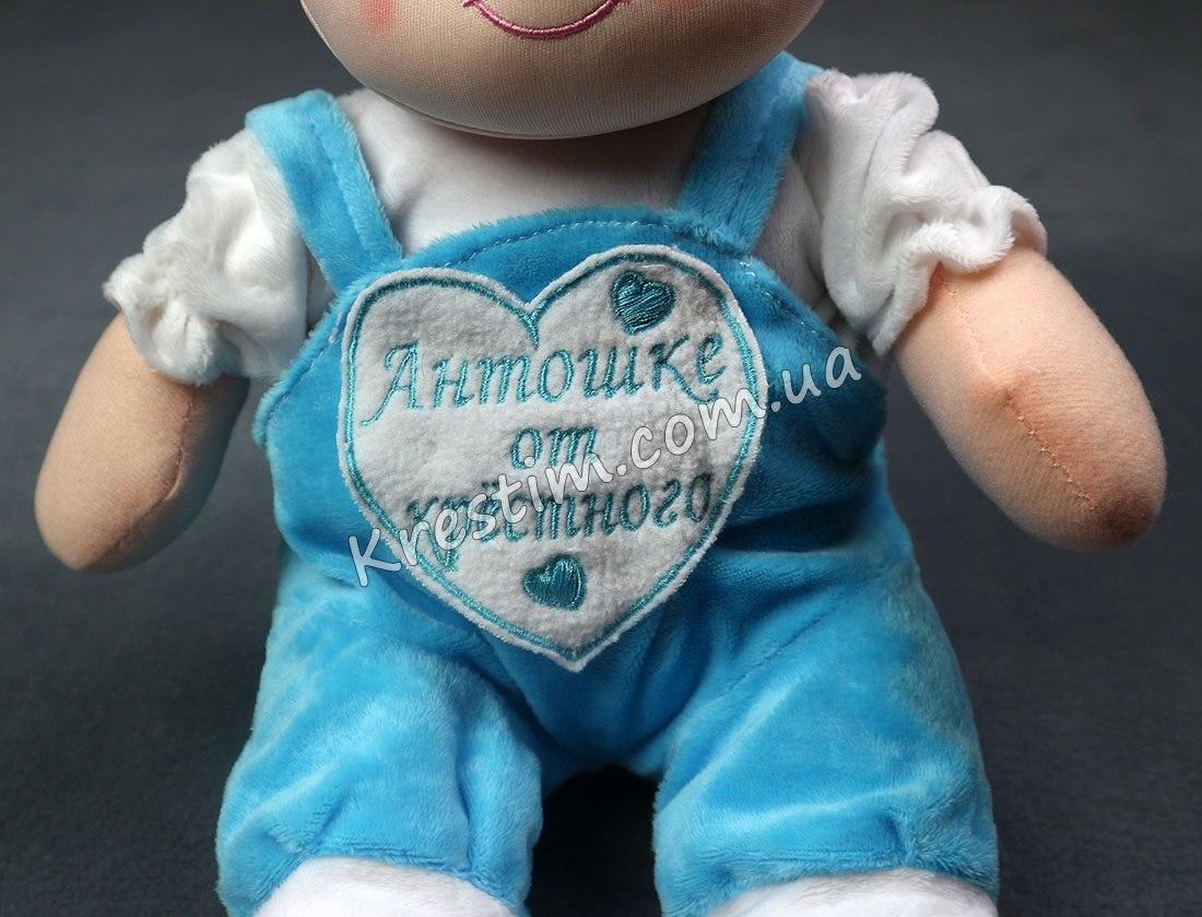 Кукла-мальчик в сидячем виде с именной вышивкой - Фото 5