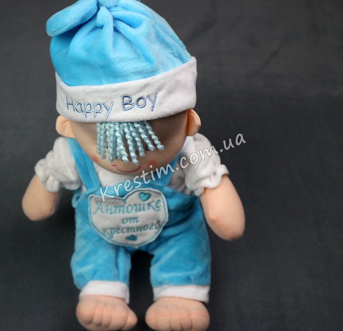 Кукла-мальчик в сидячем виде с именной вышивкой - Фото 2