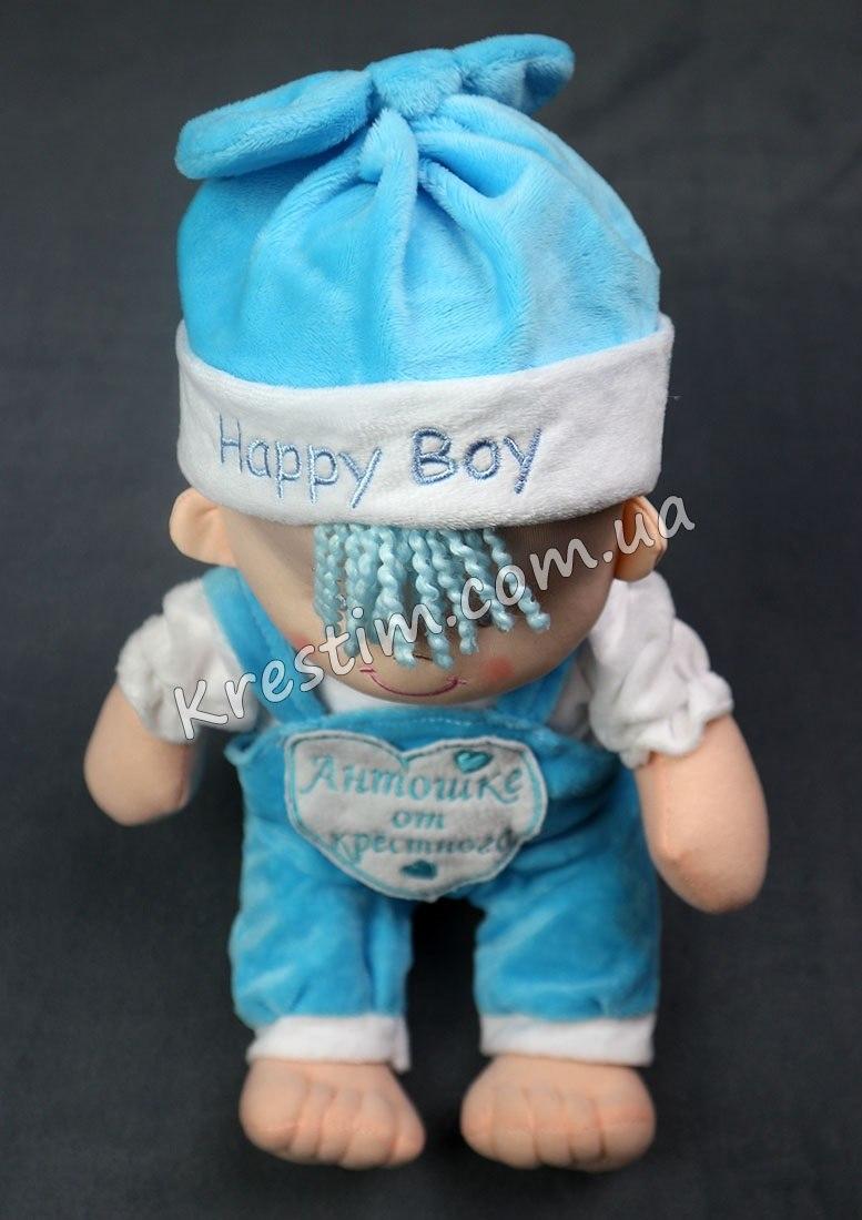 Кукла-мальчик в сидячем виде с именной вышивкой - Фото 6