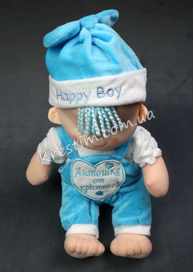 Кукла-мальчик в сидячем виде с именной вышивкой - Фото 3
