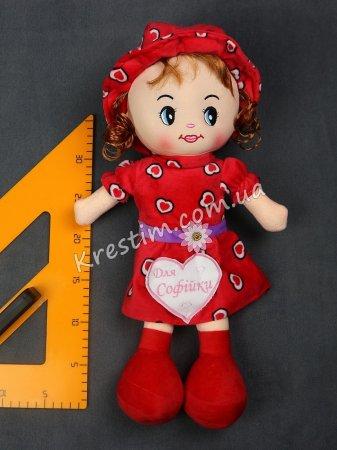 Кукла в платье в сердечках с именной вышивкой