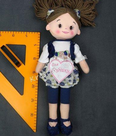 Высокая кукла с именной вышивкой
