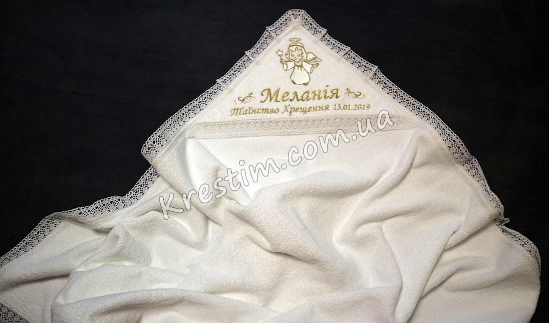 Крыжма из толстой натуральной махровой ткани - Фото 1