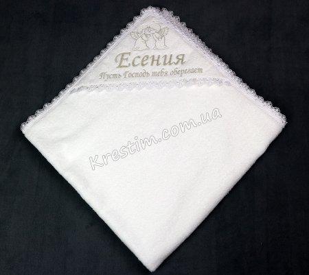 Крыжма из двухсторонней натуральной махровой ткани
